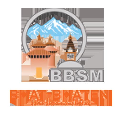Bhat-Bhateni Super Store